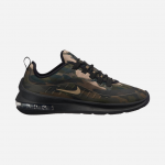 Sneakers adulte Air Max Axis Premium