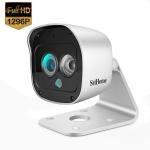 Caméra de Surveillance WiFi extérieure étanche SriHome
