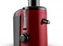Centrifugeuse extracteur de jus 250W 11.000 tours/min OneConcept 34,99 € @ebay
